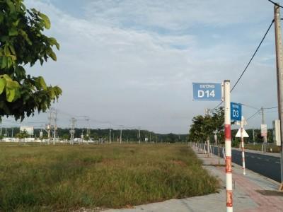 Bán lô đất ngay mặt tiền đường DT749, thuận lợi kinh doanh buôn bán