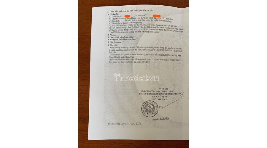 Nhà bán mặt tiền hẻm 229 Đường Liên Khu 4/5, Phường Bình Hưng Hòa, Quận Bình Tân. Giá: 2,2 tỷ.