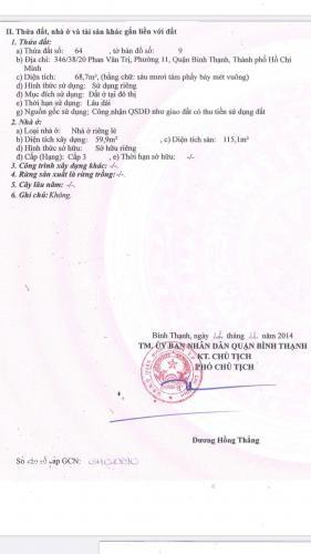 Nhà 346/38/20 Phan Văn Trị, Phường 11, Bình Thạnh, Gần Phạm Văn Đồng. Giá : 4.3 tỷ.