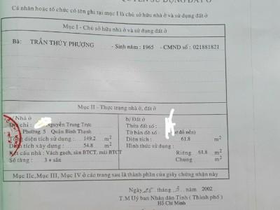 Bán nhà MT Nguyễn Trung Trực, P.5, Q.Bình Thạnh, Tp.HCM. Giá 12 tỷ